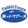 TABBIT TOURS タビットツアーズ